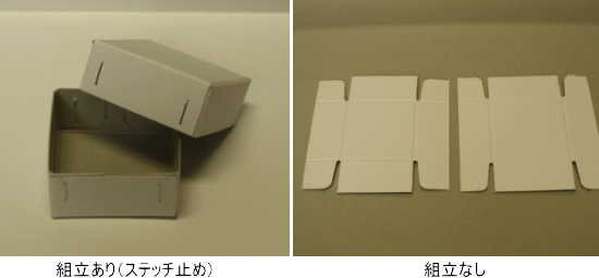 C式箱既製品 白チップ11号