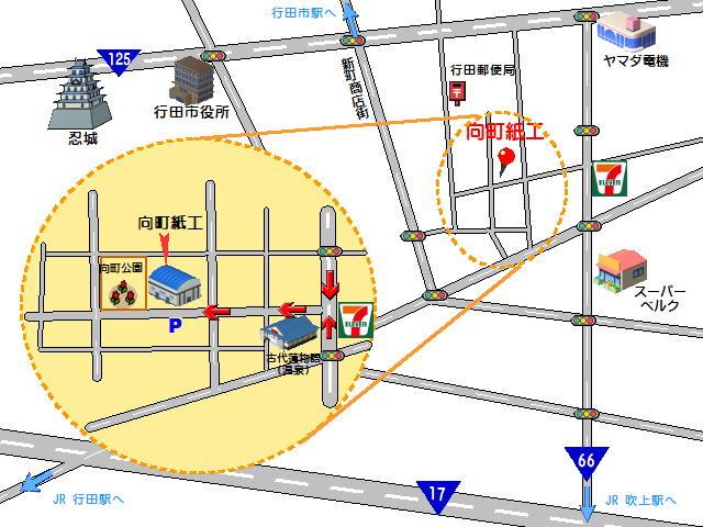 向町紙工_周辺地図